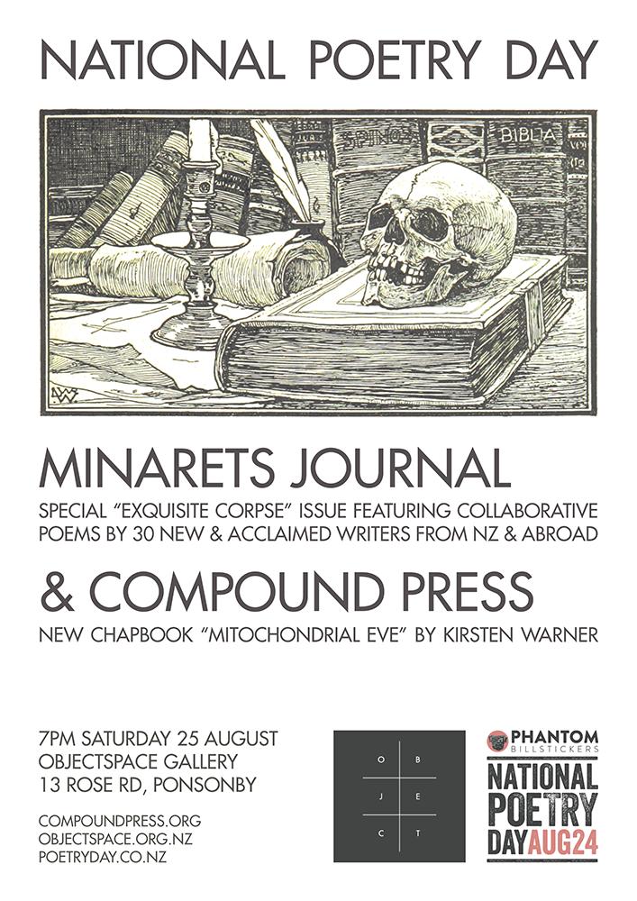 NPD_CompoundMinarets_Poster.png